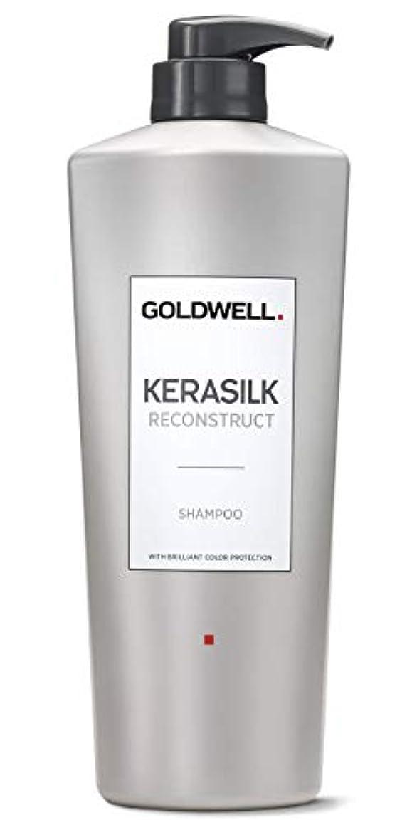 ぐったり恥ずかしさつぶやきゴールドウェル Kerasilk Reconstruct Shampoo (For Stressed and Damaged Hair) 1000ml
