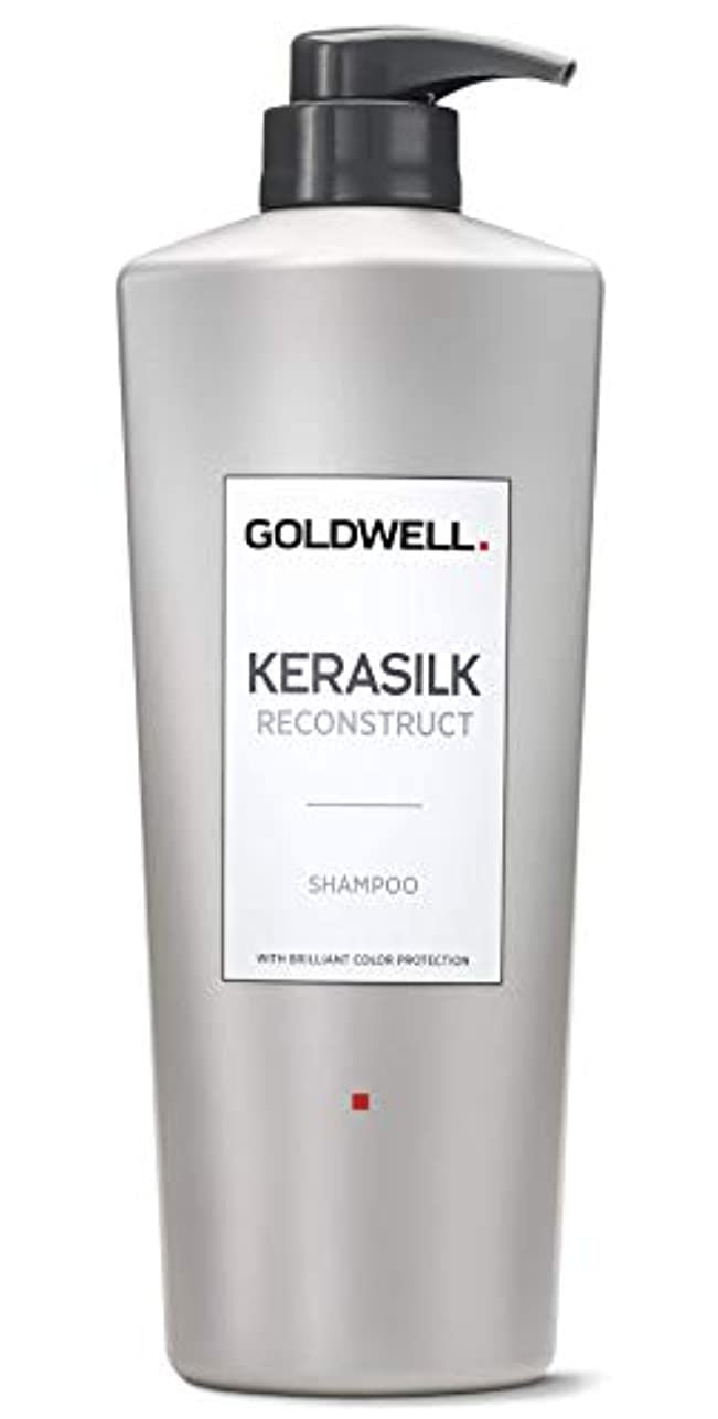 召喚する前進くさびゴールドウェル Kerasilk Reconstruct Shampoo (For Stressed and Damaged Hair) 1000ml