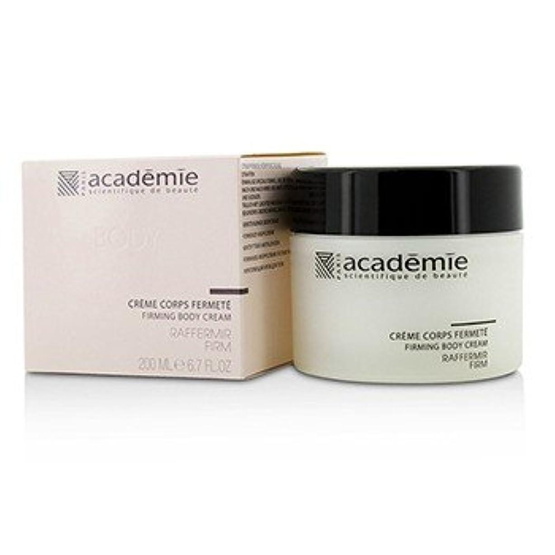 低いオーロックドメイン[Academie] Firming Body Cream 200ml/6.7oz