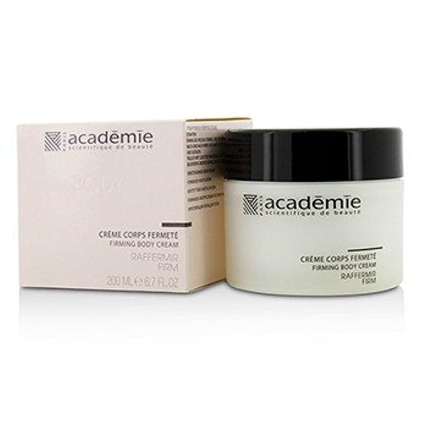 転用不屈ペフ[Academie] Firming Body Cream 200ml/6.7oz
