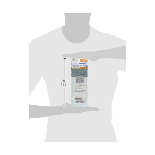 ELPA(エルパ) 冷蔵庫製氷機用 浄水フィル...の紹介画像2