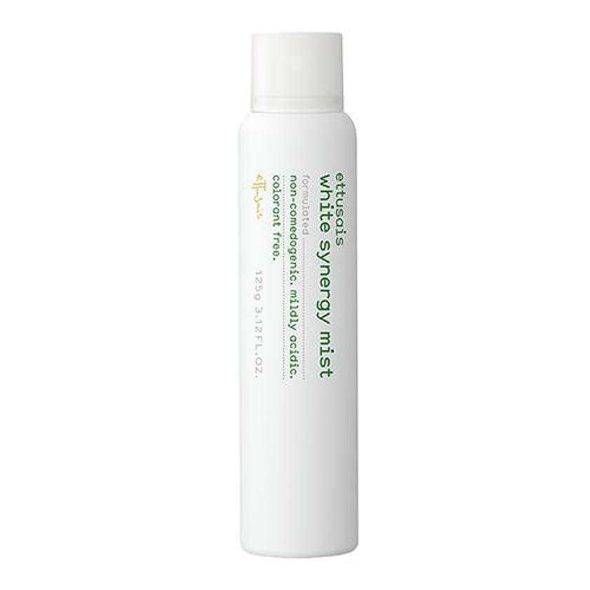 [医薬部外品] エテュセ 薬用アクネ ホワイトニングミスト 125g
