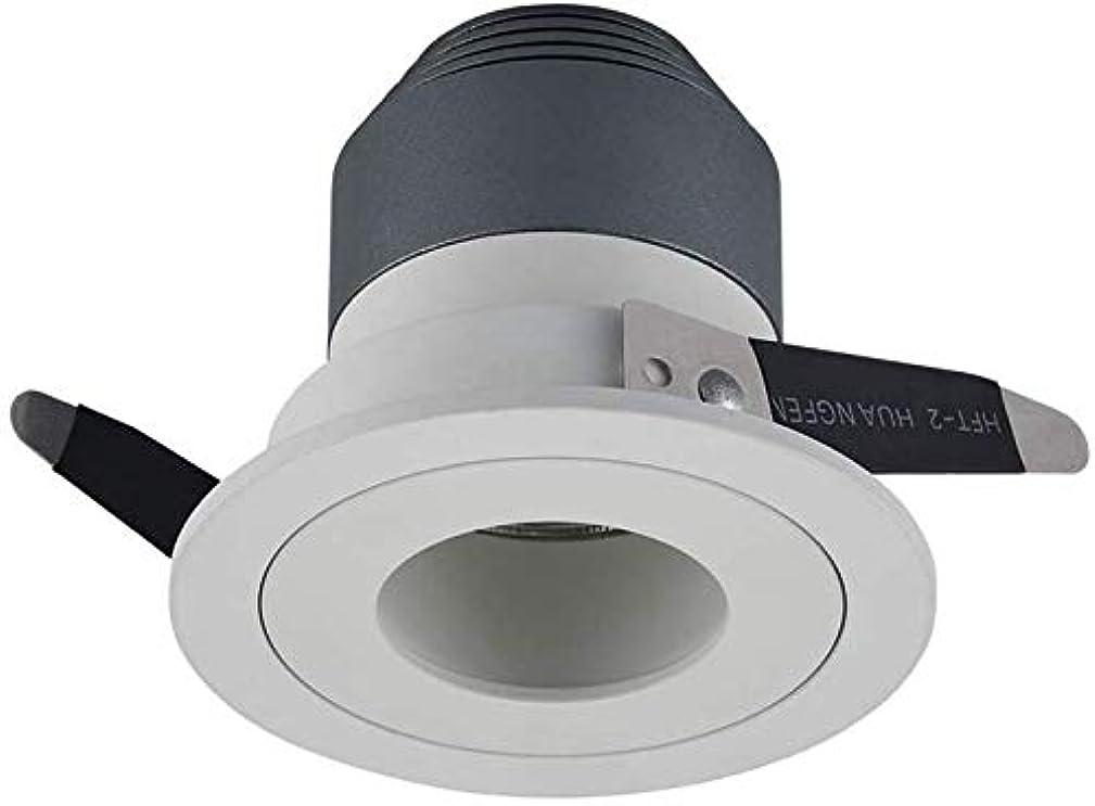 誇りファンブル独立してLEDは天井照明のスポットライトCRI 95の超明るい防眩パネルDownlightを引込めました