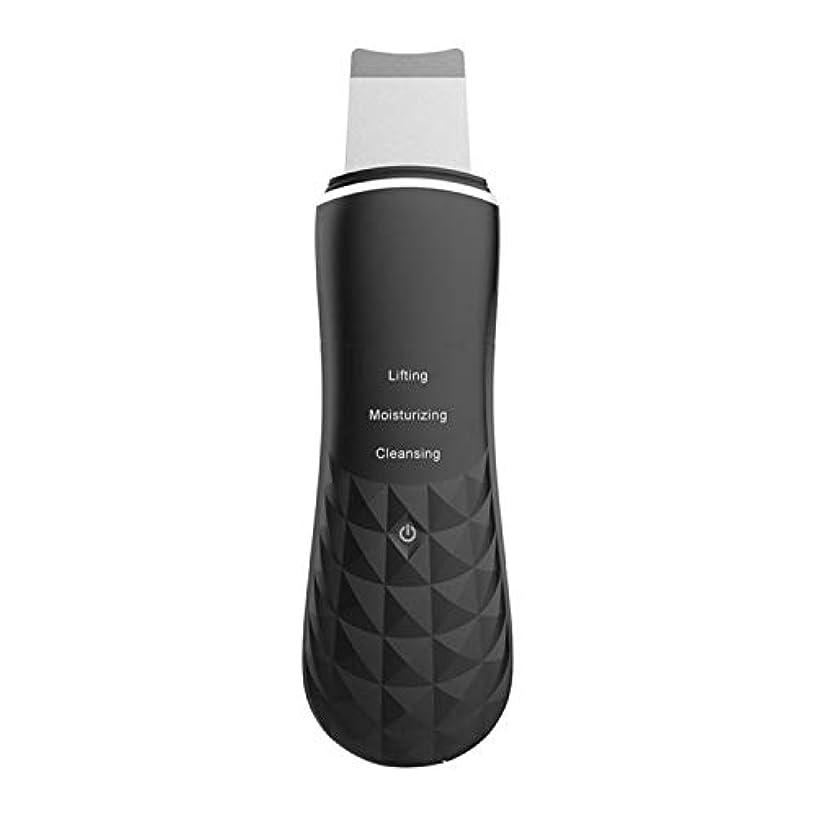 雹オンス圧力超音波美装置輸入されたイオン清潔になる器械の気孔の洗剤,Black