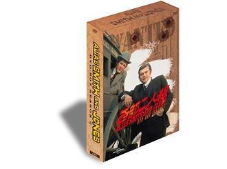 西部二人組 DVD-BOXシーズン 2