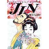 JIN―仁― 2 (ジャンプコミックス デラックス)