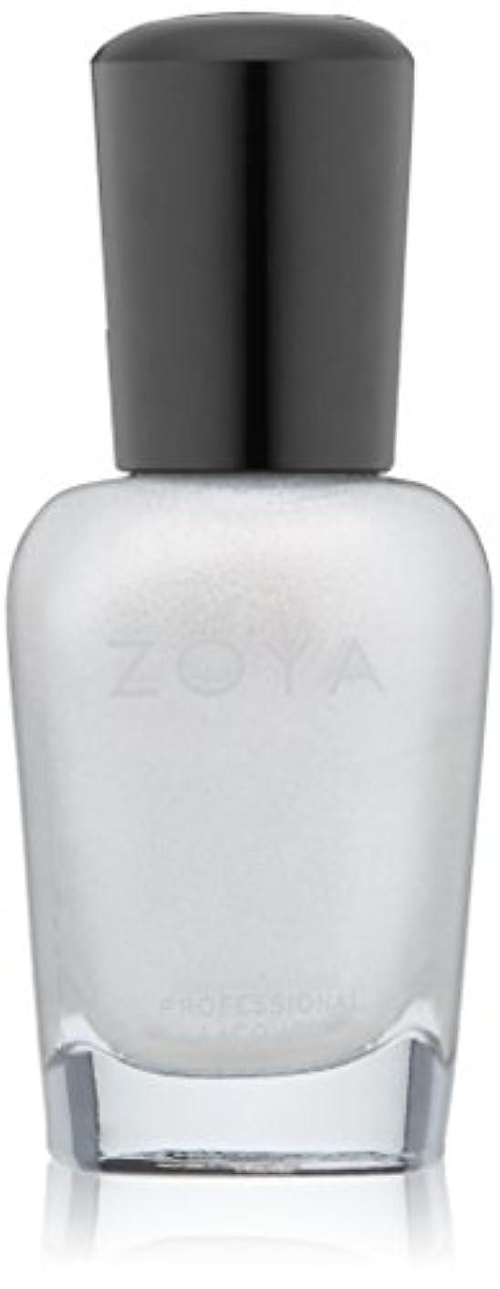 防水半径制限するZOYA ネイルカラーZP485(GINESSA) 15ml