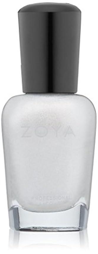 達成光沢のある仲間ZOYA ネイルカラーZP485(GINESSA) 15ml