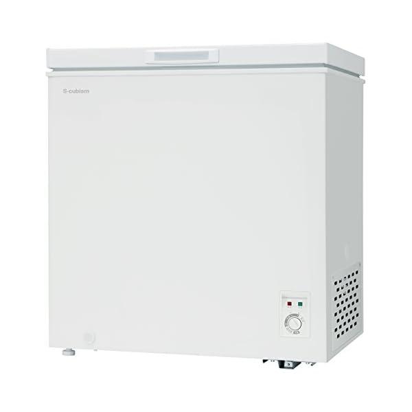 チェスト型冷凍庫 142L ホワイト 庫内灯付き...の商品画像
