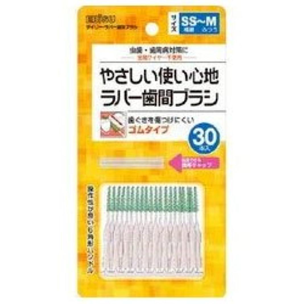 作業谷かなり【エビス】デイリーラバー 歯間ブラシ SS~M 30本入 ×5個セット