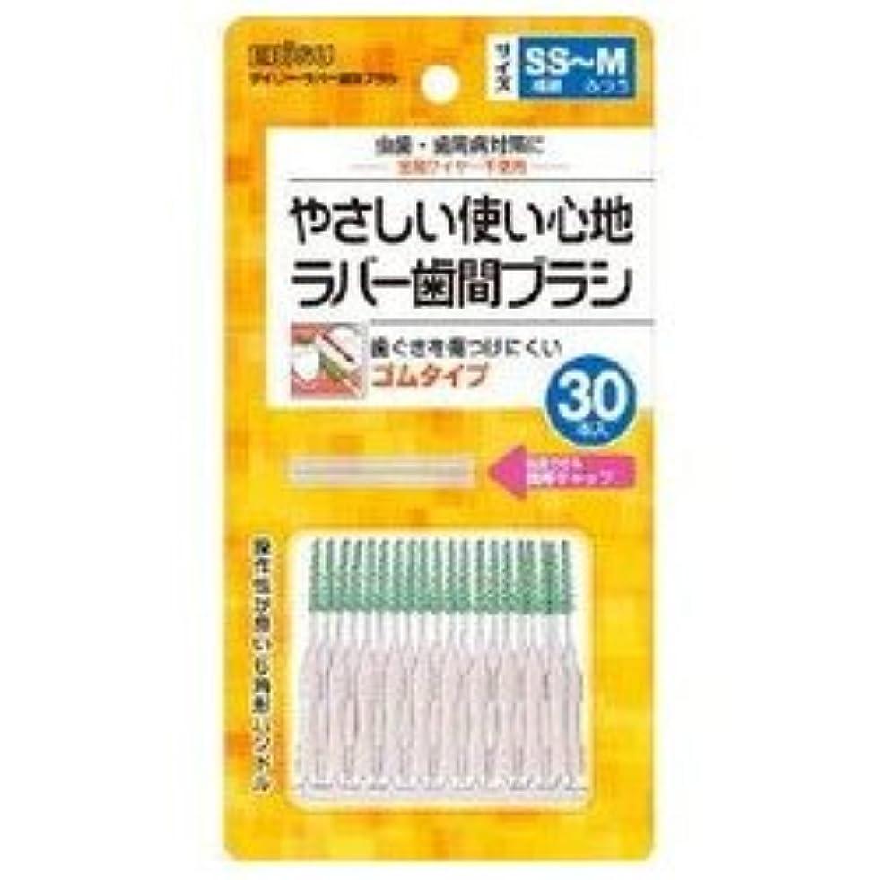 【エビス】デイリーラバー 歯間ブラシ SS~M 30本入 ×5個セット