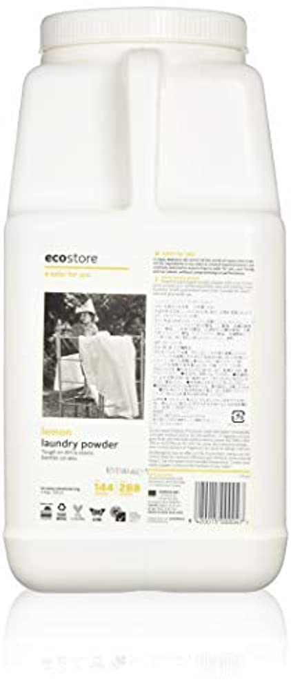 意味するレイトラクターecostore エコストア ランドリーパウダー  【レモン】大容量 4.5kg 洗濯用 粉末 洗剤