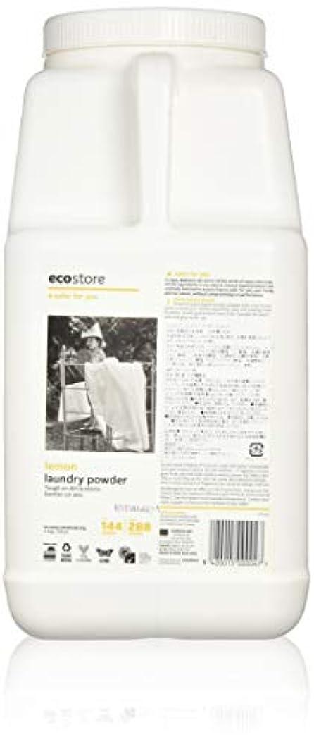 拡大する取り除くセマフォecostore エコストア ランドリーパウダー  【レモン】大容量 4.5kg 洗濯用 粉末 洗剤