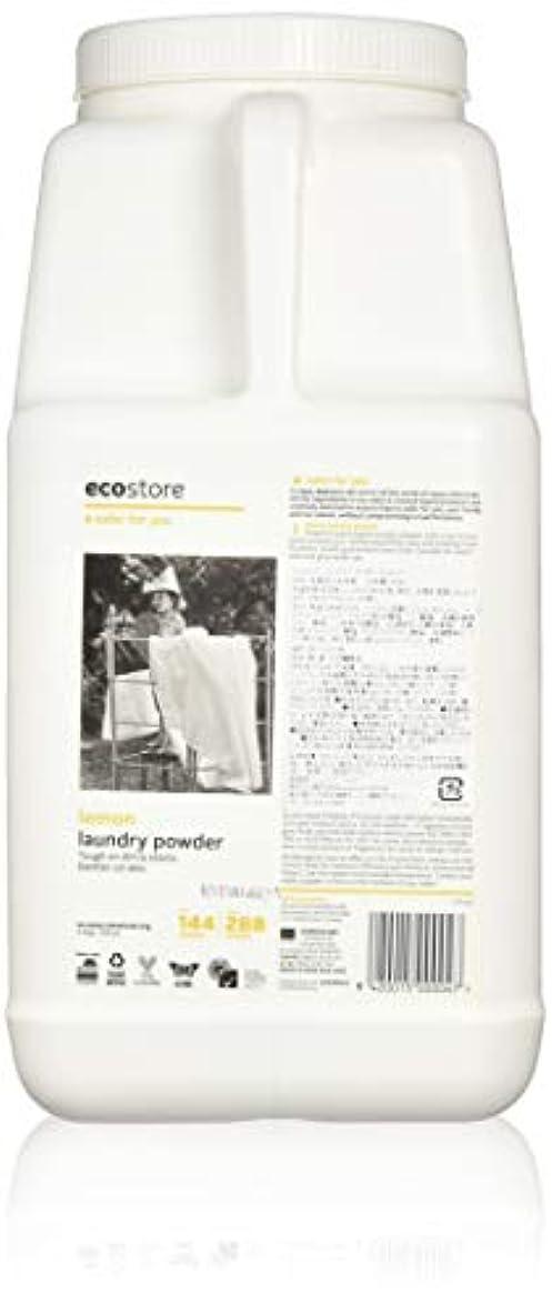 ヘルパーベールからecostore エコストア ランドリーパウダー  【レモン】大容量 4.5kg 洗濯用 粉末 洗剤