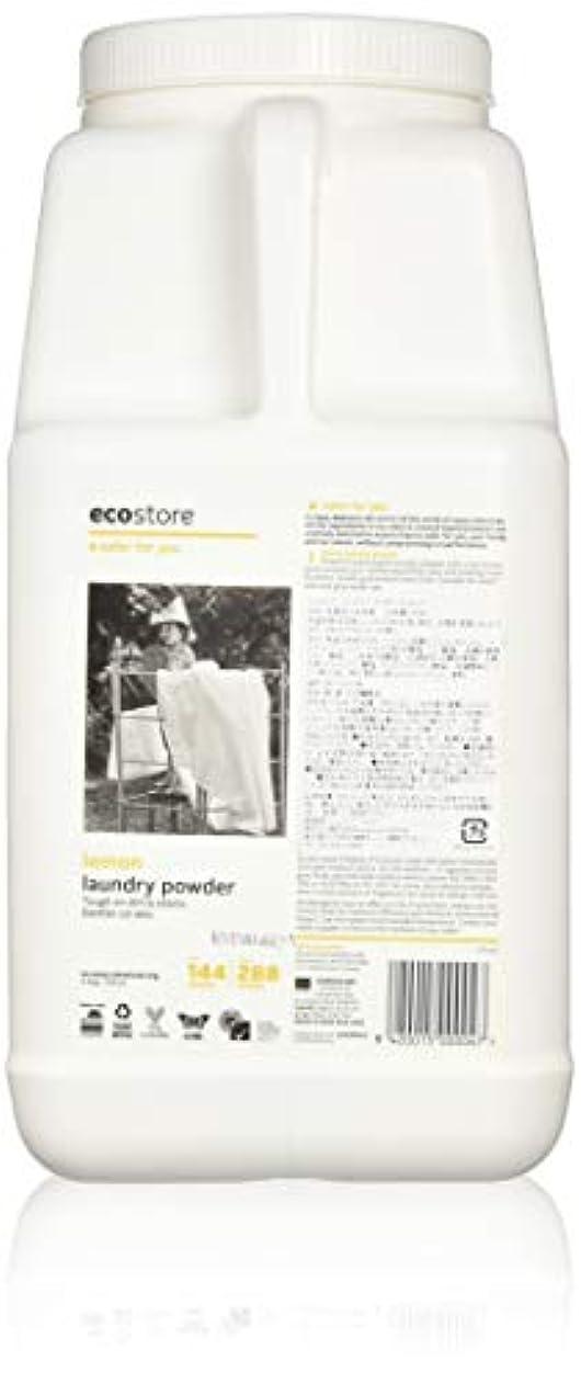 地上でビデオ伝染性ecostore エコストア ランドリーパウダー  【レモン】大容量 4.5kg 洗濯用 粉末 洗剤