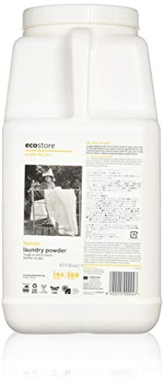 捨てる昆虫あいまいなecostore エコストア ランドリーパウダー  【レモン】大容量 4.5kg 洗濯用 粉末 洗剤