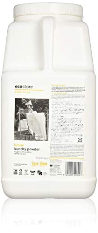 人道的帝国寄付ecostore エコストア ランドリーパウダー  【レモン】大容量 4.5kg 洗濯用 粉末 洗剤
