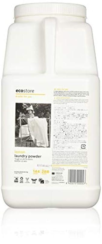 麻酔薬公平忘れられないecostore エコストア ランドリーパウダー  【レモン】大容量 4.5kg 洗濯用 粉末 洗剤