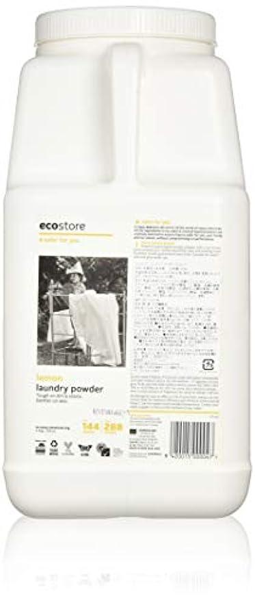 農業の犯す寛容ecostore(エコストア) ランドリーパウダー  【レモン】大容量 4.5kg 洗濯用 粉末 洗剤