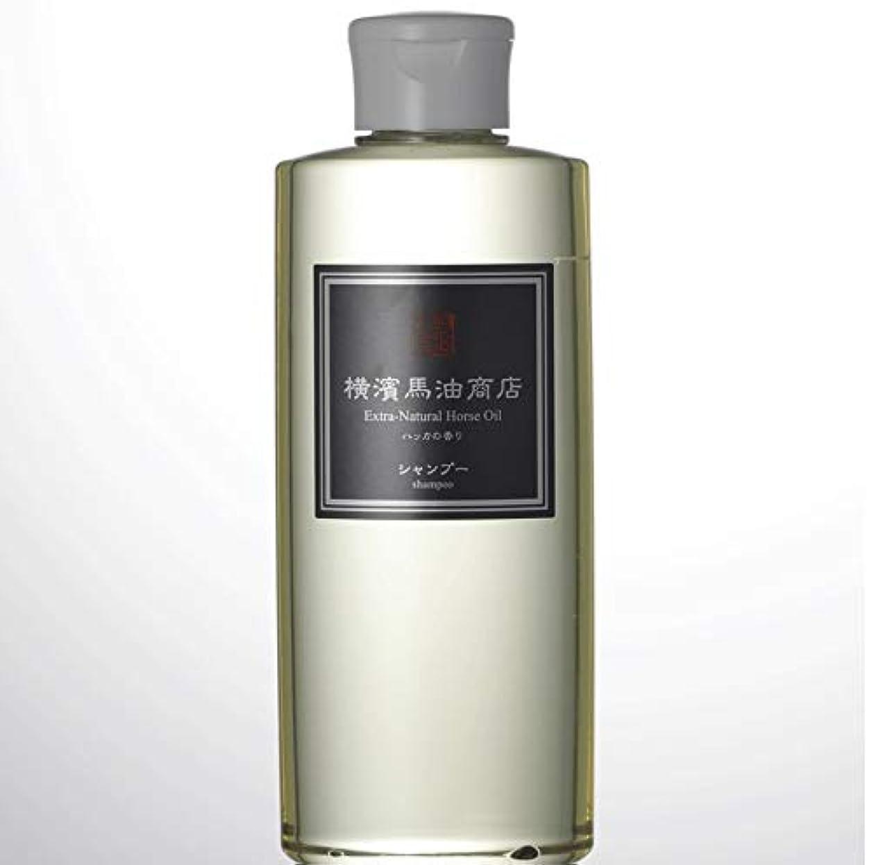 ボアクレーン火山学者横濱馬油商店 こうね馬油 ナチュラル シャンプー ハッカの香り 200ml