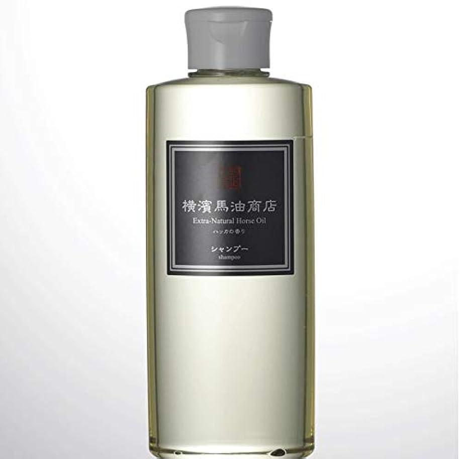 フロー酔っ払い標準横濱馬油商店 こうね馬油 ナチュラル シャンプー ハッカの香り 200ml