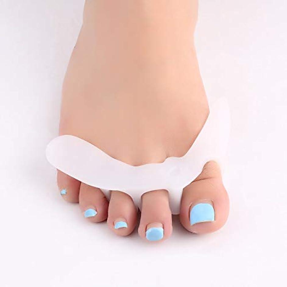 止まるホームレス温度1 Pair Silicone Toe Separator with 5 Holes Feet Care Braces Supports Tools Bunion Guard Foot Hallux Valgus