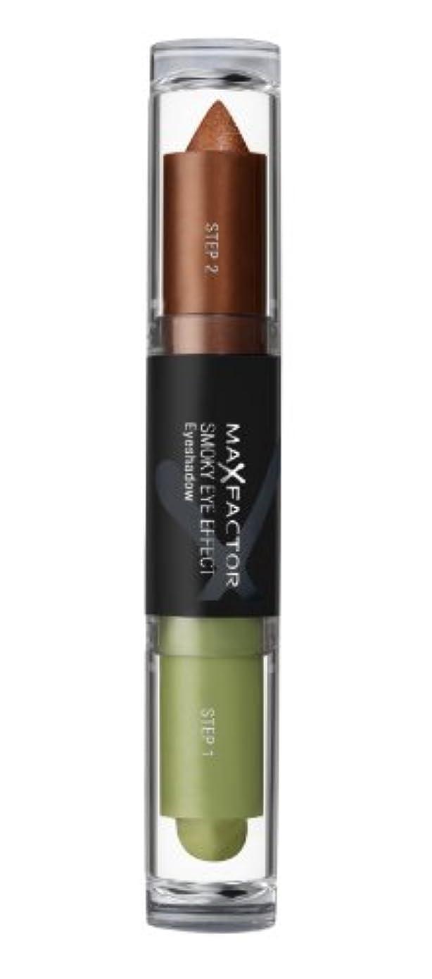 パンサー勤勉熟練したMax Factor Smoky Eye Effect Eyeshadow - Citrus Thunder