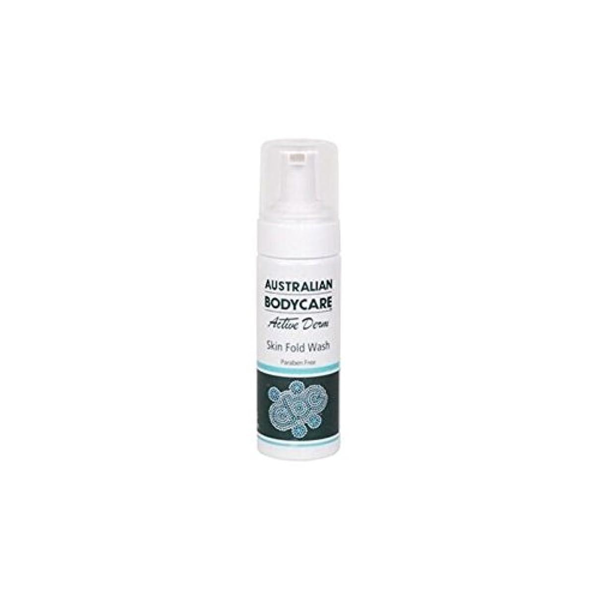 バング誇張する計り知れないAustralian Bodycare Active Derm Skin Fold Wash (150ml) - オーストラリアのボディケアアクティブダームの皮膚のひだの洗浄(150ミリリットル) [並行輸入品]