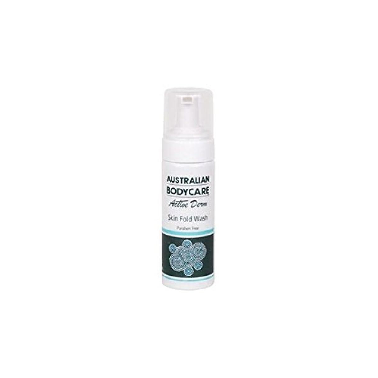 部病的しみAustralian Bodycare Active Derm Skin Fold Wash (150ml) (Pack of 6) - オーストラリアのボディケアアクティブダームの皮膚のひだの洗浄(150ミリリットル)...