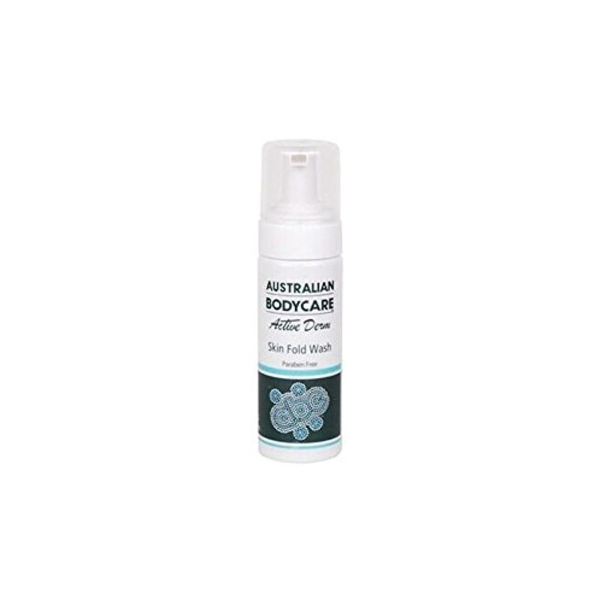 どきどき支給重荷オーストラリアのボディケアアクティブダームの皮膚のひだの洗浄(150ミリリットル) x2 - Australian Bodycare Active Derm Skin Fold Wash (150ml) (Pack of...