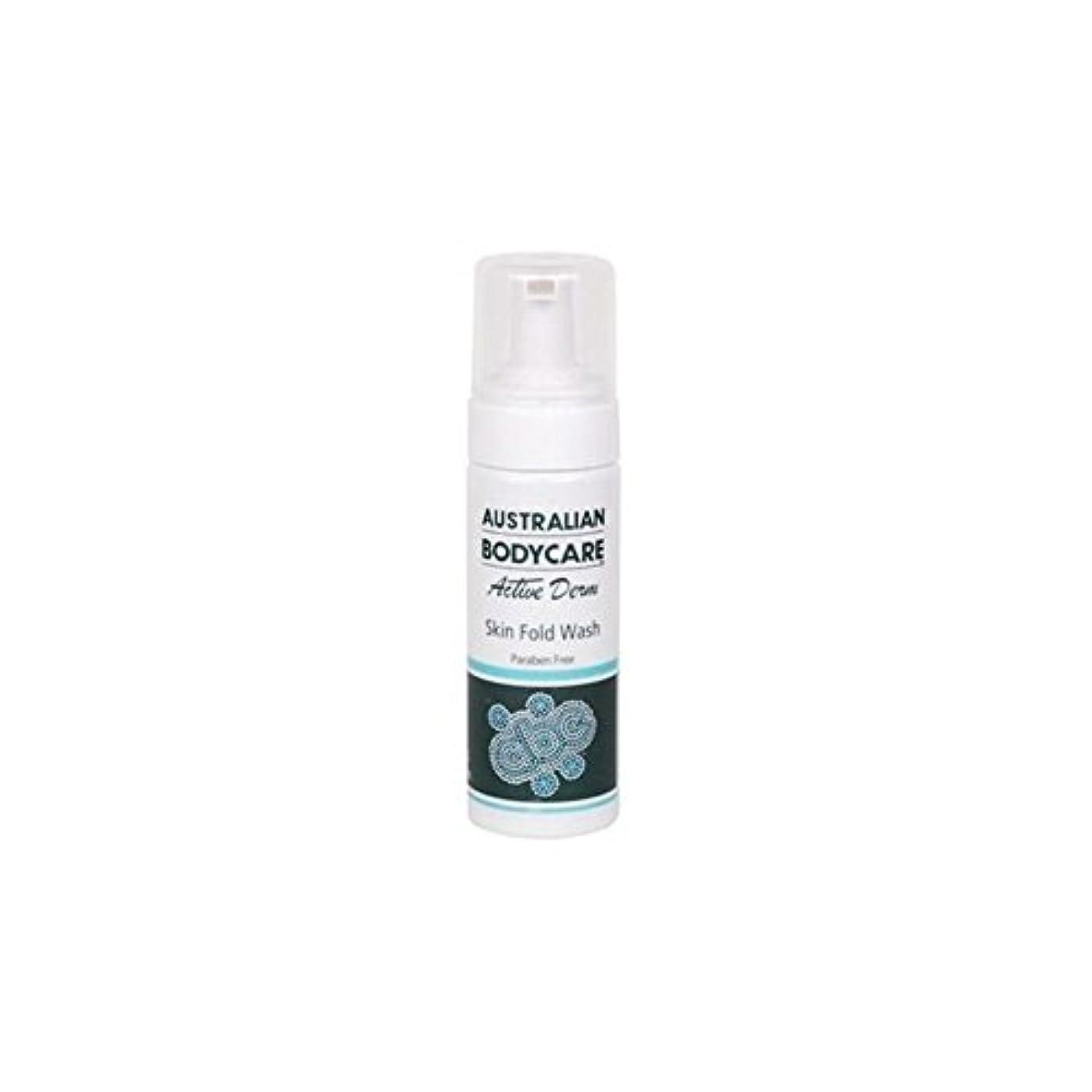 素朴な成人期バスルームAustralian Bodycare Active Derm Skin Fold Wash (150ml) - オーストラリアのボディケアアクティブダームの皮膚のひだの洗浄(150ミリリットル) [並行輸入品]