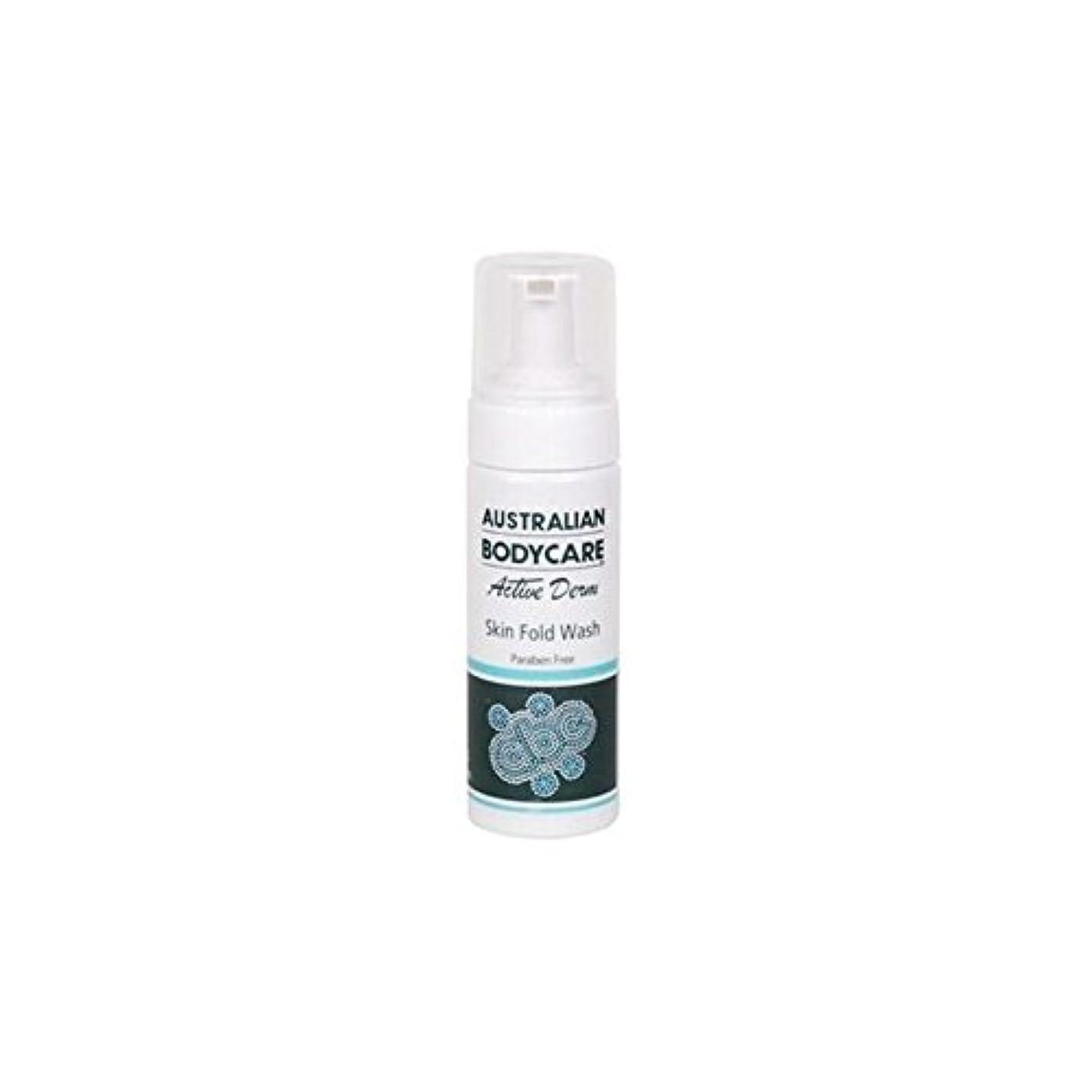 コーヒーティーンエイジャームスタチオオーストラリアのボディケアアクティブダームの皮膚のひだの洗浄(150ミリリットル) x4 - Australian Bodycare Active Derm Skin Fold Wash (150ml) (Pack of...