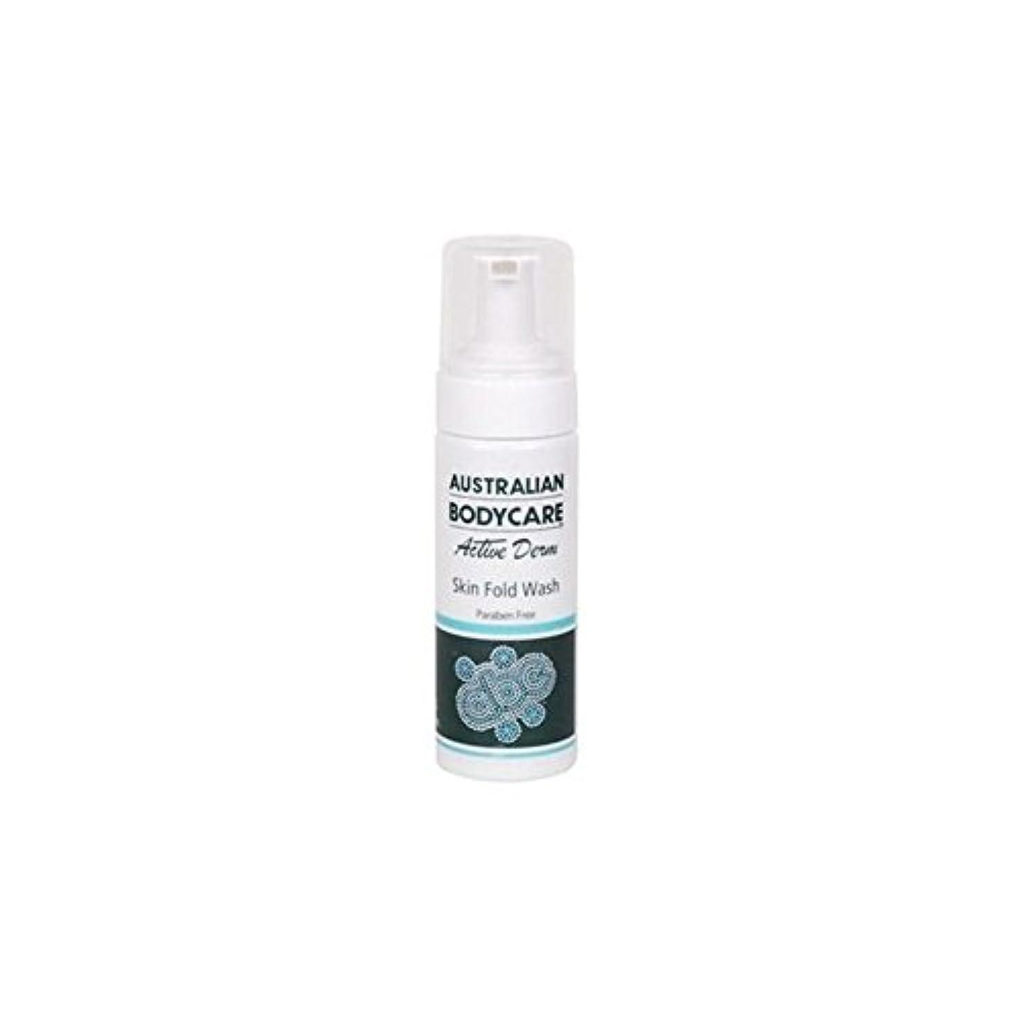 口ひげ赤ちゃん設計図オーストラリアのボディケアアクティブダームの皮膚のひだの洗浄(150ミリリットル) x2 - Australian Bodycare Active Derm Skin Fold Wash (150ml) (Pack of...