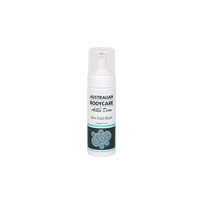 対処するハミングバードほのかAustralian Bodycare Active Derm Skin Fold Wash (150ml) (Pack of 6) - オーストラリアのボディケアアクティブダームの皮膚のひだの洗浄(150ミリリットル)...