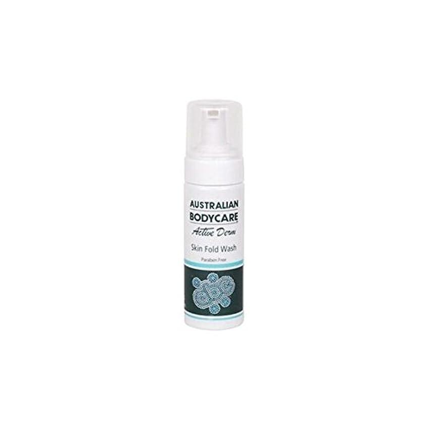 滑りやすいもつれ評論家Australian Bodycare Active Derm Skin Fold Wash (150ml) (Pack of 6) - オーストラリアのボディケアアクティブダームの皮膚のひだの洗浄(150ミリリットル)...