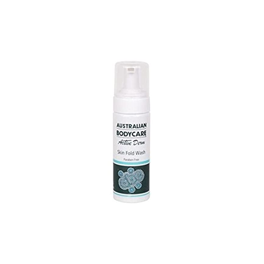 悪性腫瘍船酔い流オーストラリアのボディケアアクティブダームの皮膚のひだの洗浄(150ミリリットル) x4 - Australian Bodycare Active Derm Skin Fold Wash (150ml) (Pack of...