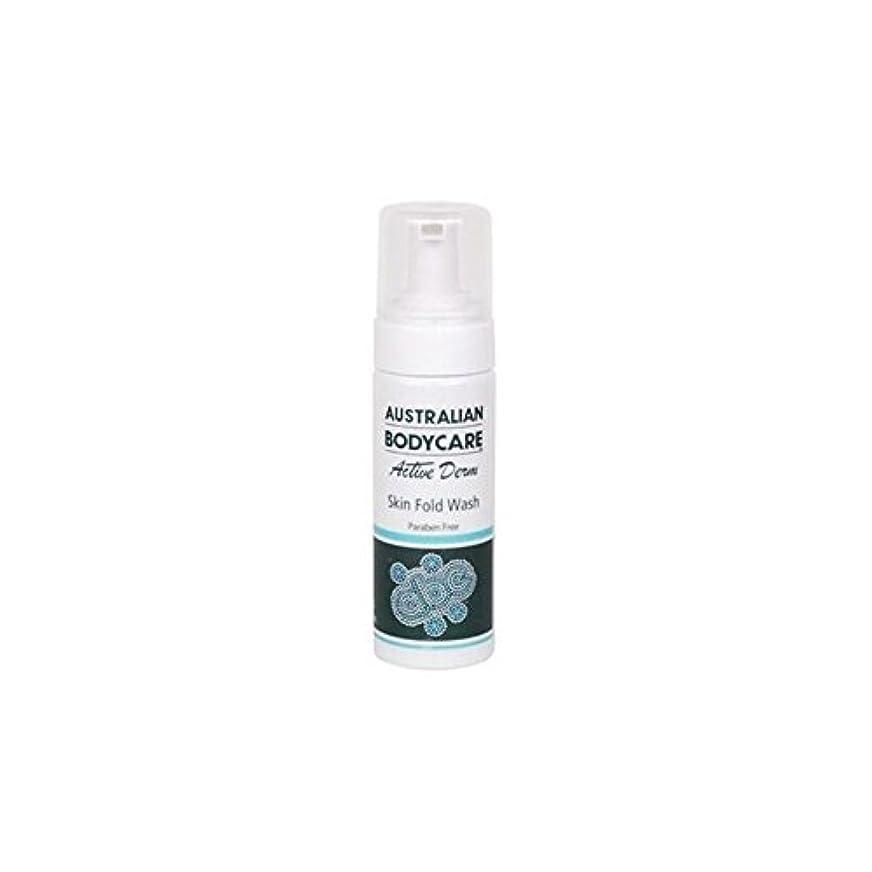タオル実証する請求可能オーストラリアのボディケアアクティブダームの皮膚のひだの洗浄(150ミリリットル) x4 - Australian Bodycare Active Derm Skin Fold Wash (150ml) (Pack of...