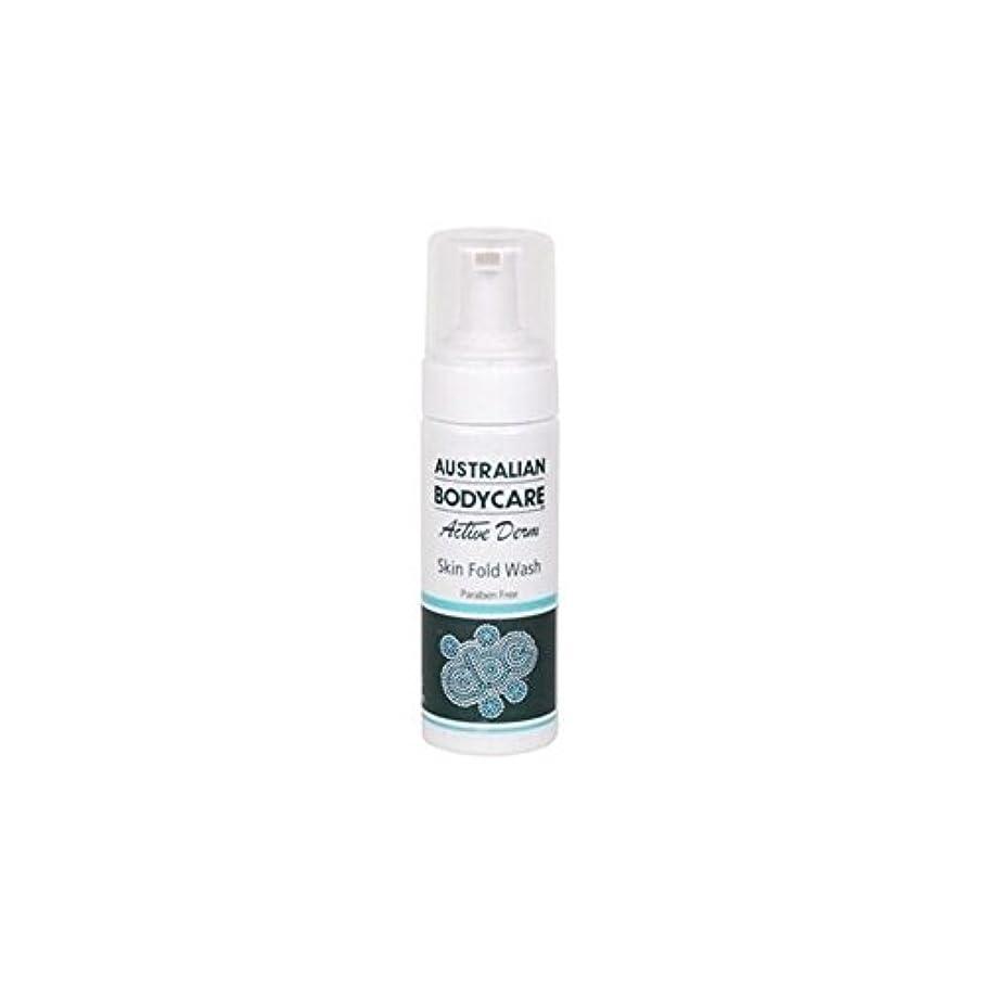 大砲奴隷行Australian Bodycare Active Derm Skin Fold Wash (150ml) (Pack of 6) - オーストラリアのボディケアアクティブダームの皮膚のひだの洗浄(150ミリリットル)...