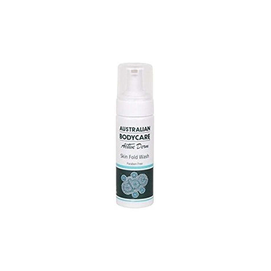 ピケアンカー同志オーストラリアのボディケアアクティブダームの皮膚のひだの洗浄(150ミリリットル) x2 - Australian Bodycare Active Derm Skin Fold Wash (150ml) (Pack of...