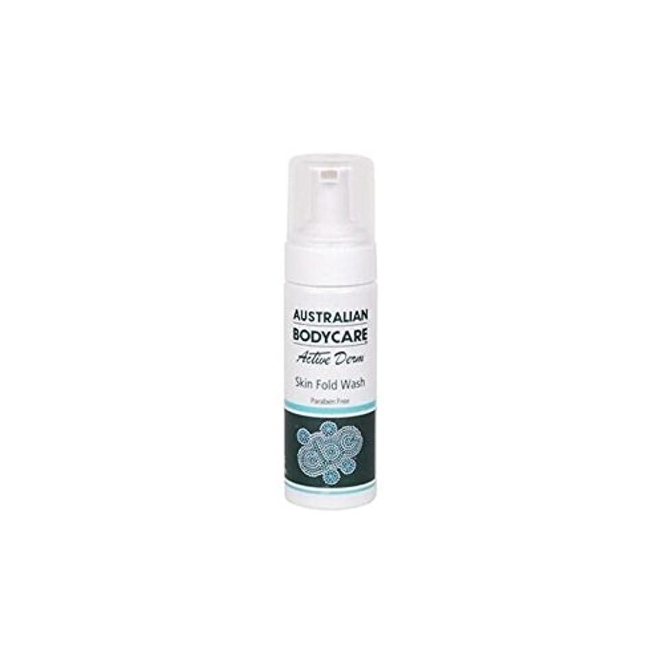 お風呂を持っている微生物貯水池オーストラリアのボディケアアクティブダームの皮膚のひだの洗浄(150ミリリットル) x4 - Australian Bodycare Active Derm Skin Fold Wash (150ml) (Pack of...