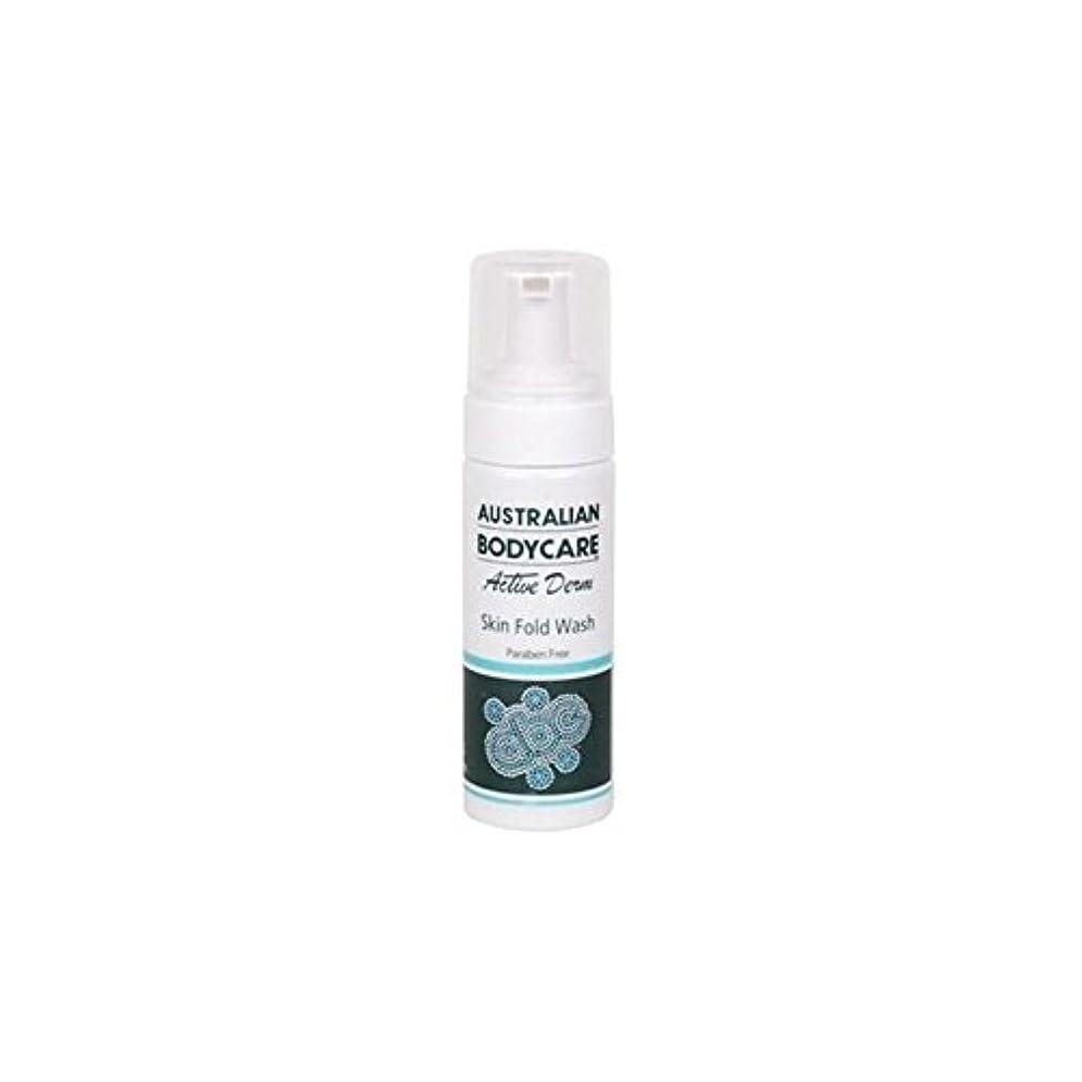 忌まわしい活気づける民兵Australian Bodycare Active Derm Skin Fold Wash (150ml) - オーストラリアのボディケアアクティブダームの皮膚のひだの洗浄(150ミリリットル) [並行輸入品]