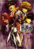 TVアニメ最遊記RELOAD GUNLOCKオフィシャルガイド