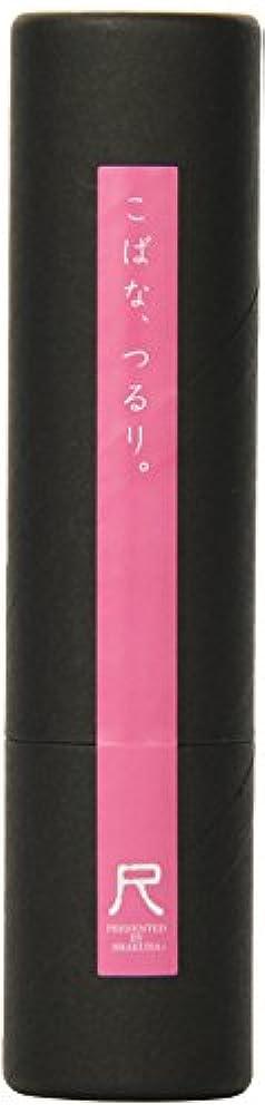 記憶変色するオープニング熊野筆「尺」小鼻専用洗顔ブラシ ピンク