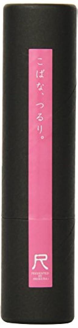 入るテスピアン修羅場熊野筆「尺」小鼻専用洗顔ブラシ ピンク