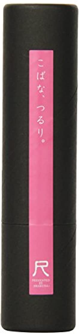 ビタミン提案するパーフェルビッド熊野筆「尺」小鼻専用洗顔ブラシ ピンク