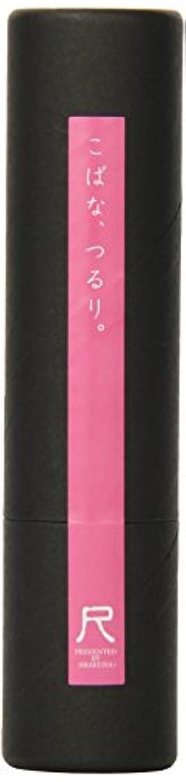 祭司溶融男性熊野筆「尺」小鼻専用洗顔ブラシ ピンク