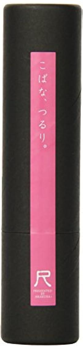 家主起きるインサート熊野筆「尺」小鼻専用洗顔ブラシ ピンク