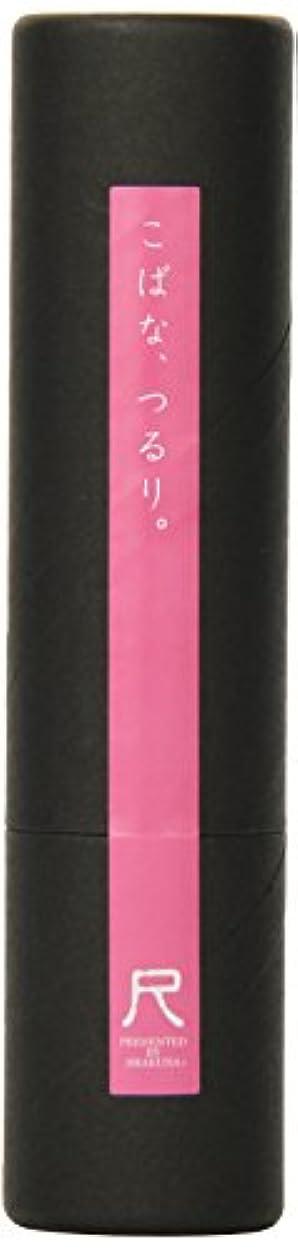 崇拝します切断する些細な熊野筆「尺」小鼻専用洗顔ブラシ ピンク