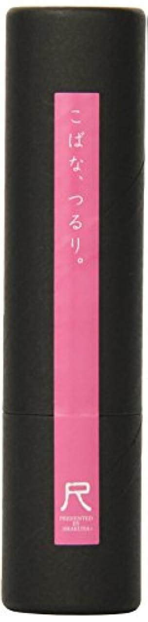 悪夢国実際熊野筆「尺」小鼻専用洗顔ブラシ ピンク