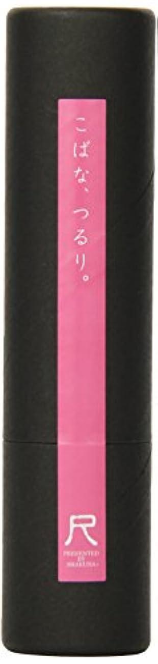 手錠バズ産地熊野筆「尺」小鼻専用洗顔ブラシ ピンク